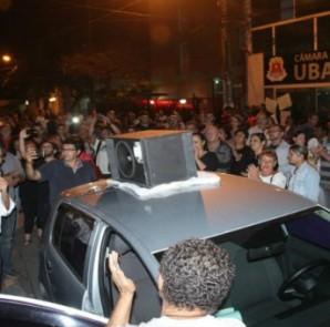 CAMARA DE UBATUBA