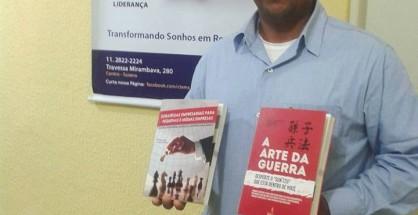 Leandro do Prado Almeida 2